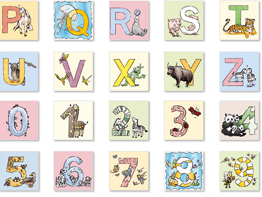 big_plural_kids_abc1_2_png_1425320544.pn